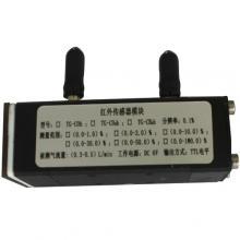 西安泰戈 气体分析仪器 气体传感器模块 常量红外传感器-TG-CO2h,TG-COh,TG-CH4h