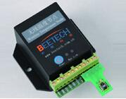 无线温湿度传感器-T801/802-EX,HT201/202
