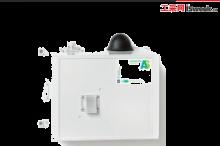 远程空气质量检测仪