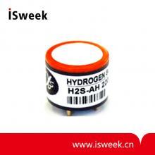 英国alphasense 硫化氢传感器(大电流H2S传感器)-H2S-AH