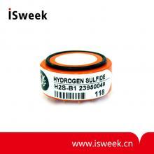 英国alphasense 硫化氢传感器(固定式,小电流H2S传感器)-H2S-B1