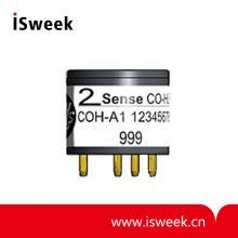 英国alphasense双气一氧化碳/硫化氢传感器(CO/H2S传感器)-COH-A1