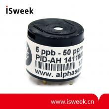 英国alphasense 高分辨率PID光离子气体传感器(小量程)-PID-AH