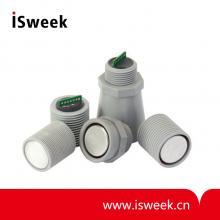 MaxBotix 高性能声呐测距仪 垃圾桶超声波传感器 XL-TrashSonar-WR-MB7139
