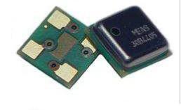 美国MEAS 数字压力和高度传感器-MS5637-30BA