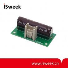 日本figaro 电化学CO气体传感器模块-CMM5042